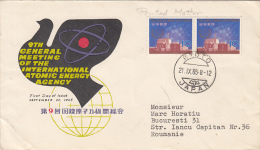 INETRNATIONAL ATOMIC ENERGY AGENCY GENERAL MEETING, COVER FDC, 1965, JAPAN - FDC
