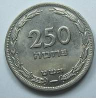 ISRAEL 250  PRUTA PRUTAH 1949 KM 15 , TEMPLATE LISTING YOU GET FINE TO XF COIN +GIFT, - Israel