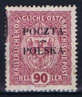 Poland: 1919 Fi 44, Mi 42, Used  Forgery - 1919-1939 Republiek