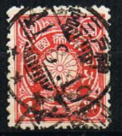 Japon, N° YT. 107 Oblitéré. - Usati