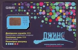 UKRAINE. JEANS GSM. SIM CARD WITH CHIP, UNUSED MINT CONDITION - Ukraine