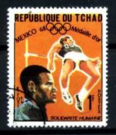 REPUBLIQUE DU TCHAD - Year  1968 - High Jump  Mexico Olimpic 1968 - Usato -used.. - Salto