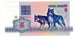 BELARUS BIELORUSSIE Billet 5 Roubles 1992 P4 LOUP NEUF UNC - Billets