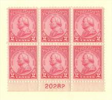 USA SC #689 MNH PB6  1930 Gen. Von Steuben #20282 W/UL Stamp - Sm Gum Wrinkle, CV $30.00 - Plate Blocks & Sheetlets
