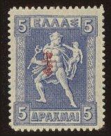 Greece Scott #248, 1916, Hinged - Greece