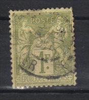 France N° 82 (1876) - 1876-1898 Sage (Type II)