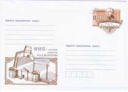 Ukraine 2014 Khadzhibey Castle, Odessa Oblast, Jose De Ribas, Spain - Ukraine