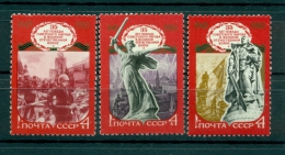 Russie - USSR 1980 - Michel N. 4945/47 - 35e Anniversaire De La Fin De La Deuxième  Guerre Mondiale - 1923-1991 USSR