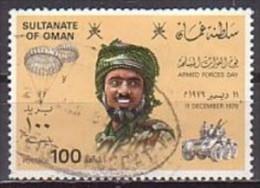 Oman  199 , O  (G 1243) - Oman