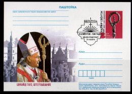 2014 Belarus -100 Years Of The First Belorussian Cardinal - K.Sventak - Special Potal Card  Wtih Original Stamp And Canc - Klöster