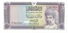 Oman 200 Baisa 1987 UNC .S - Oman