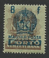 Hungary,  8 F. 1951, Sc # J195, Mi # 188, MNH - Postage Due
