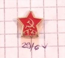 SKJ -  League of Communists of SFRJ Yugoslavia /  Party ~ association / alianza de comunistas
