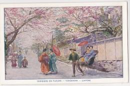 Cerisiers En Fleurs - Yokohama