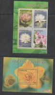 PHILIPPINES  ,2014 ,MNH, PLANTS,FLOWERS, AQUATIC FLOWERS, 4v+  S/SHEET - Plants