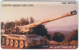 JORDAN A-516 Chip Alo - Military, Tank / Helicopter - used