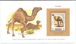 Yemen Royaume 1970 Timbre De La Série 286 ** Carte WWF - Chameau - Camel - Stamps