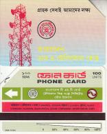 BANGLADESH(Urmet) - Radio Station(reverse B, Thin Band-text On 2 Lines, Tel 22081), Used - Bangladesh
