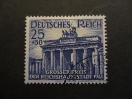 """Deutsches Reich 1941, 9. September Galopprennen """"Der Grosse Preis Der Reichshauptstadt"""" - Allemagne"""