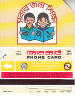 BANGLADESH(Urmet) - Children Reading A Book(reverse B, Thin Band-text On 2 Lines, Tel 60256), Used