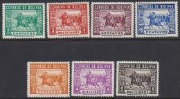 Bolivia 1943 SC 281-287 MNH Set Battle Of Ingavi Horses - Bolivia