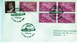 2388   Carta Las Palmas De Gran Canarias  1981 , Avión, Aviones, - 1981-90 Brieven