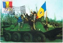 Rumänien 1990 Maximumkarte - Panzer - - Camion
