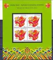2012 Kyrgystan - Lunar Year Of Dragon - MS Of 4 V - Paper - MNH** - Kyrgyzstan