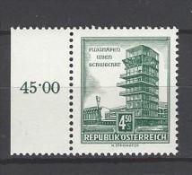 ÖSTERREICH - Mi-Nr. 1052 Randstück Flughafen Wien Schwechat Postfrisch (1) - 1945-.... 2. Republik
