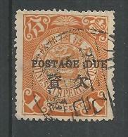 Timbre Taxe 1c Jaune Foncé - Chine