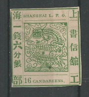 Shangai 16c Vert - Neufs
