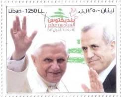 Lebanon 2012 MNH - VATICAN POPE BENEDICT 16 VISIT TO LEBANON, September 14-15-16 - Lebanon