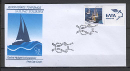 Greece 2013 Personal Stamp Sailing Tourism UNOFFICIAL FDC - FDC