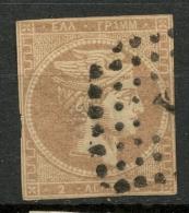 GREECE LARGE HERMES HEAD 2 LEPTA USED, POSTMARK TYPE I No. 1 -CAG 100115 - 1861-86 Grands Hermes