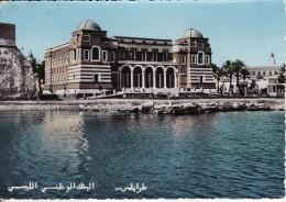 TRIPOLI (Libye-Libya-Afrique) Banque Nationale De Libye-BANK-BANCA-Foto Aula, Tripoli-VOIR 2 SCANS - - Libia