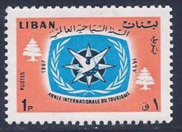 Lebanon, Scott # 449 Mint Hinged ITY Emblem, Cedars, 1967 - Lebanon