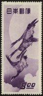 Japan Scott #479, 1949, Hinged
