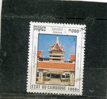 CAMBODIA. 1992. SCOTT 1255. NATL. DEVELOPMENT. HOTEL CAMBODIANA - Cambodge