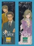 Marque Page.  Manga.   TAIFU . - Bladwijzers