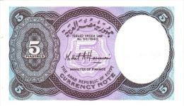 EGYPT  P. NEW 5 Ps 2002 UNC - Egypte