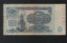 RUSSIA 5 Rubles 1961 - Russia