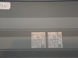 MONACO  : N° Yvert 50 - 1 Ex * + 1 Ex Oblitéré -  Côte 103 € (Lot 1335) - Neufs