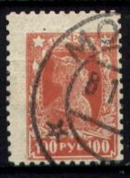 Russia 1922 Unif. 208a Dent/perf 12 1/2 Usato/Used VF/F - 1917-1923 Republic & Soviet Republic