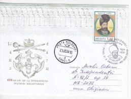 MOLDOVA   MOLDAVIE   MOLDAWIEN   MOLDAU ; 2009 ; The Ruler  V.Lupu ; Pre-paid Envelope. FDC. Used. - Moldova