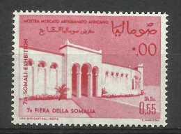 SOMALIA - 1963 7th Somali Fair 55c MNH **        SG 407  Sc 272 - Somalia (1960-...)