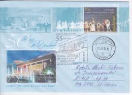 MOLDOVA ; MOLDAVIE  MOLDAWIEN  MOLDAU National Opera Theatre ; 2012 ; Special Cancell. Used. - Moldova