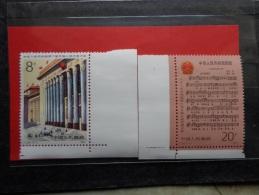 CHINA CHINE  -1983  J94   MnH   - Nat. People's Congress   AV403.5 - Nuovi