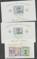 O) 1961 LIBERIA, BOY SCOUTS, CAMP, VALUES, SOUVENIR, ST MNH - Liberia