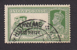India, Gwalior, Scott #94, Used, King George VI Overprinted, Issued 1939 - Gwalior