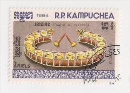REPUBBLICA KAMPUCHEA 1984 STRUMENTI MUSICALI USATO - Music